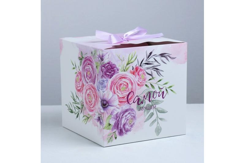 Коробка складная «Самой красивой», 12 × 12 × 12 см