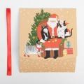 Складная коробка подарочная «Тепла и уюта», 20 × 18 × 5 см