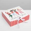 Складная коробка подарочная «Happy NY», 20 × 18 × 5 см