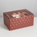 Коробка складная «Happy New Year», 22 × 15 × 10 см
