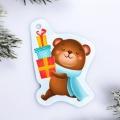 Шильдик на подарок Новый год «Медвежонок с подарками», 5,6 ×7,0 см