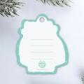 Шильдик на подарок «Новогодние котики», 5,2 × 6,0 см