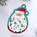 Шильдик на подарок «Зимняя радость», 4,7 × 6,4 см