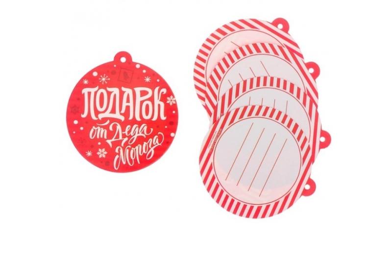 Шильдик декоративный на подарок «Подарок от Деда Мороза», 6,5 × 7,1 см