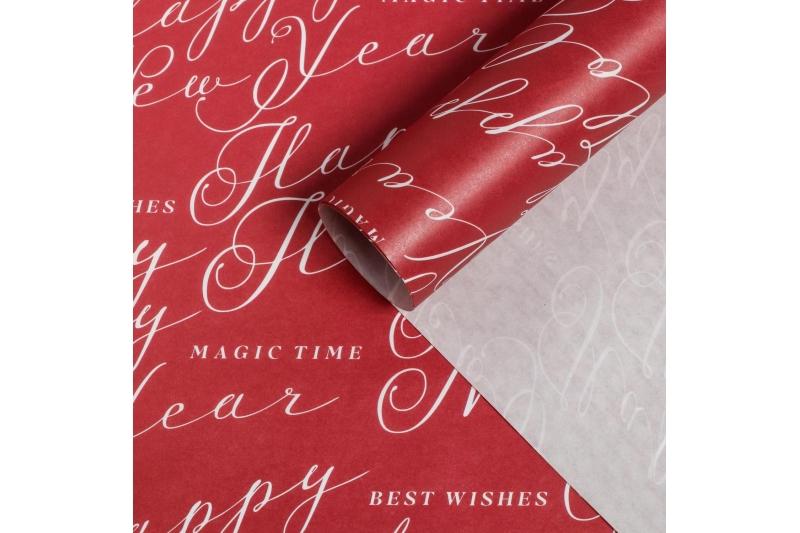 Бумага упаковочная крафтовая Magic time, 50 × 70 см