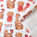 Бумага упаковочная крафтовая «Тепла в Новом Году», 50 × 70 см