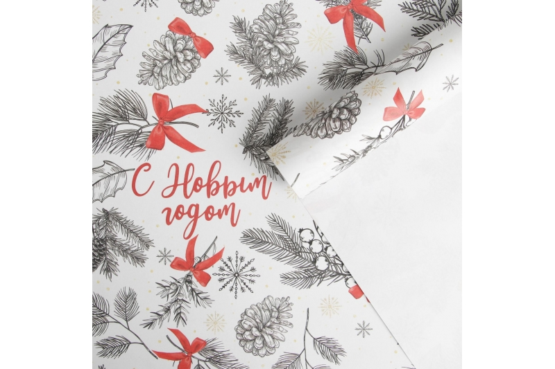 Бумага упаковочная крафтовая «С Новым Годом», 70 × 100 см