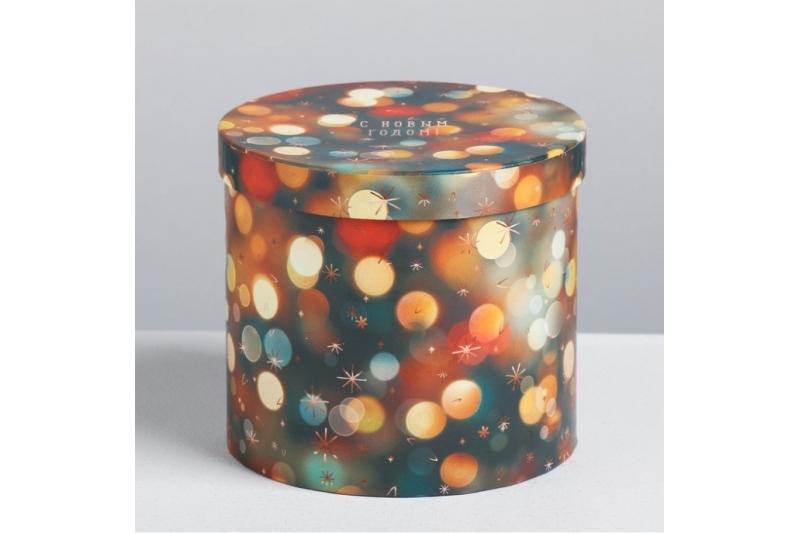 Круглая подарочная коробка «С новым годом!», 13 × 14 см