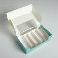 """Коробка для эклеров с вкладышами - 5 шт """"Для тебя"""", 25,2 х 15 х 7 см"""