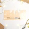 Конверт для денег формовой «Новогодний единорог», 17,5 х 9 см