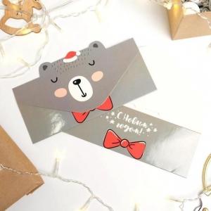 Конверт для денег формовой «Новогодний мишка», 17,5 х 9 см