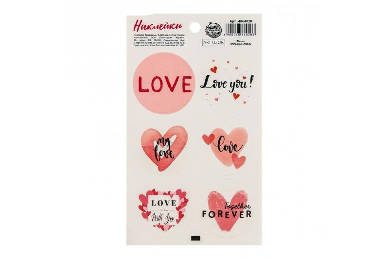 Наклейки на подарки Love, 9 × 16 см