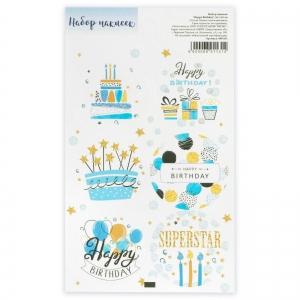 "Набор наклеек ""Happy Birthday "" голубой, 16 × 9,5 см"