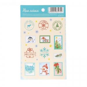Бумажные наклейки «Подарочные марки», 11 х 18 см