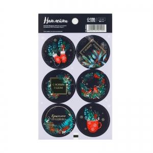 Наклейки бумажные «Красочный праздник», на подарки, 9 × 16 см