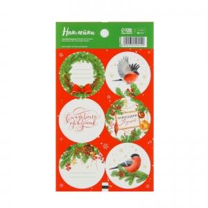 Наклейки бумажные «Новогодний подарок», на подарки, 9 × 16 см