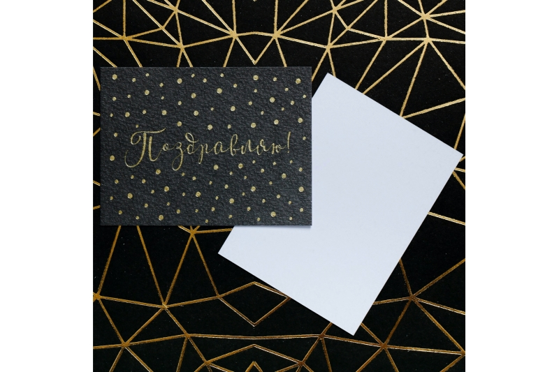 Открытка на акварельном картоне с тиснением «Поздравляю!», 8 х 6 см