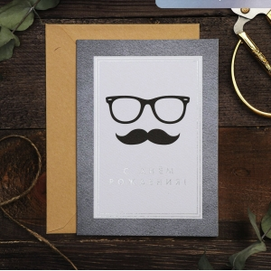 Открытка на акварельном картоне  с очками и усами «С Днем Рождения», 11,8 х 16,4 см