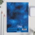 Открытка на акварельном картоне темно-синяя  Happy Birthday, 11,8 х 16,4 см