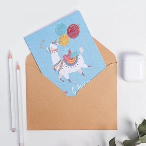Открытка на акварельном картоне с ламой «С Днем Рождения!», 11,8 х 16,4 см