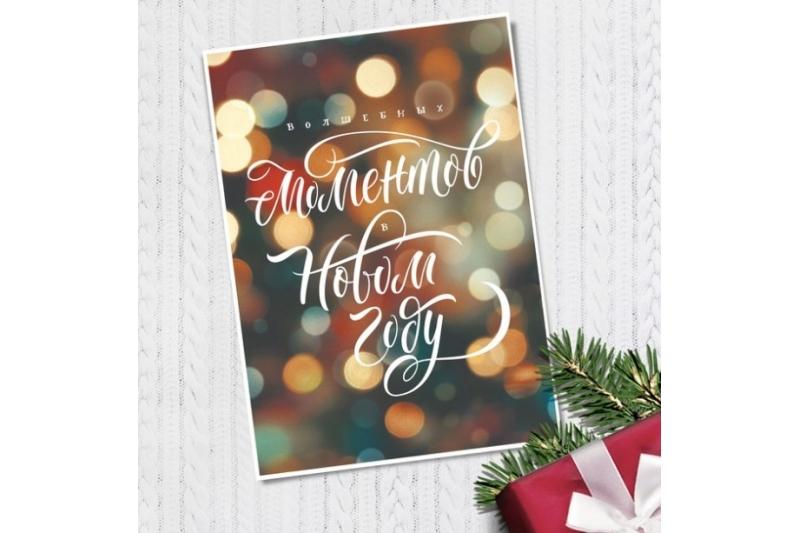 Открытка на каждый день «С новым годом», волшебство, 10,5 × 7,5 см