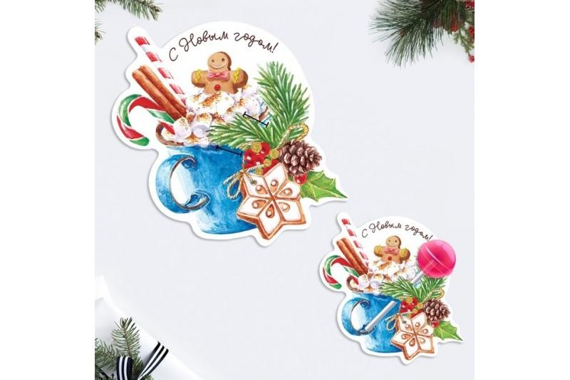 Открытка под конфету «С Новым годом!», 7 × 8 см