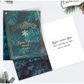 Открытка с пвс «Волшебного Нового года», 12 × 16 см