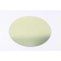Подложка для торта усиленная золото/жемчуг (1,5 мм) круглая D 300 мм