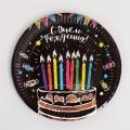 """Набор бумажной посуды """"С днем рождения, мелом"""""""