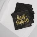 Набор бумажной посуды «Happy birthday» черный с золотом
