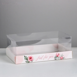Коробка для десерта Just for you (h=8 см)
